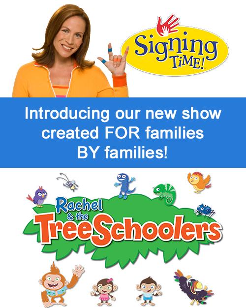 TreeSchoolers 2