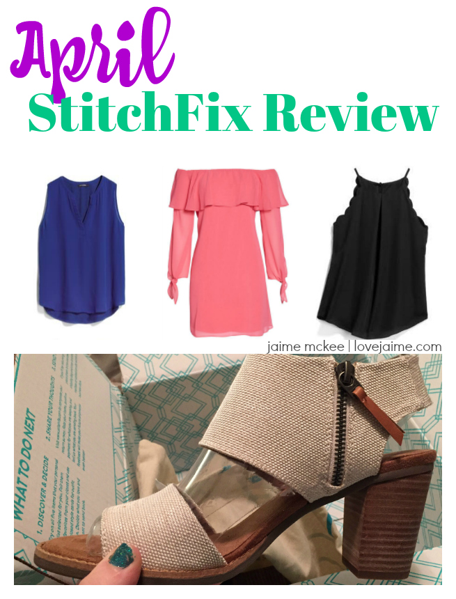 My April StitchFix Review - Heading to Mom 2.0 and I requested items that could be worn for a conference and/or a party!